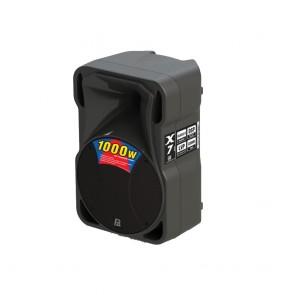 P Audio X7-12A